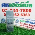 Malissa Kiss Mineral Aqua Mud Foam โฟมล้างหน้า SALE 60-80% ฟรีของแถมทุกรายการ