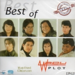 CD, พลอย Best Of Ploy