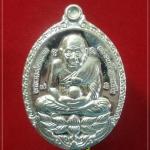 เหรียญหลวงปู่ทวดเปิดโลกเศรษฐี 55 รำลึก 9 รอบ หลวงปู่ดู่ เนื้อเงิน หมายเลข ๕๘๐