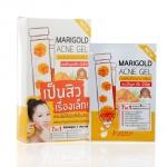 Marigold Acne Gel เจลแต้มสิวดาวเรือง (6 ซอง)