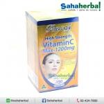 Ausway High Strength Vitamin C Max 1200 mg วิตามินซี โดสสูงสุด SALE 60-80% ฟรีของแถมทุกรายการ
