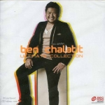 Ben Chalatit - Ultimate Collection (CD)