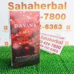 DAVINA ดาวิน่า ลดน้ำหนัก SALE 60-80% ฟรีของแถมทุกรายการ