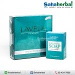 LaVeLa White Cream Set ลาวีล่า ไวท์ ครีม เซ็ต SALE 60-80% ฟรีของแถมทุกรายการ