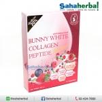 Bunny White Collagen บันนี่ไวท์ คอลลาเจน SALE 60-80% ฟรีของแถมทุกรายการ