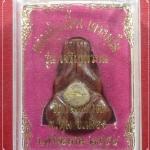 พระปิดตาไม้มงคล (จารยันต์,อุดตระกรุดทองคำ,ตอกโค๊ตและเลข261) หลวงปู่เกลี้ยง วัดโนนแกด สวย พร้อมกล่องเดิม