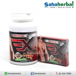 EX อีเอ็กซ์ อาหารเสริมผู้ชาย SALE 60-80% ฟรีของแถมทุกรายการ