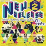 CD, New Release ฮิตทุกค่าย Vol.2