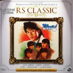 คีรีบูน RS Classic Re Mastered Thai CD
