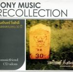 CD,นครินทร์ กิ่งศักดิ์ (ป้าง) - ฉลองครบรอบ30ปี(Nakarin Khingsak)