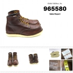 Hawkins 965580 Price3890.00.-