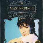 CD,แหวน ฐิติมา ชุด The Masterpiec Waen Thitima(Gold 2CD)
