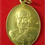เหรียญ(ไจยะเบงชร) เนื้อทองจังโก๋ ครูบาอิน อินโท วัดฟ้าหลั่ง จ.เชียงใหม่#6