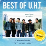U.H.T. Best of Karaoke DVD