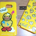เคสนิ่ม Samsung Galaxy Note 5: B Duck