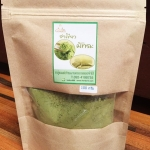 ชาเขียวมัทฉะ แท้100% (100 กรัม)