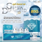 Gluta Diamond Set กลูต้า ไดมอนด์ เซต โดย Percy Skin Absolute
