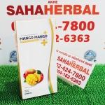 Mango Mango Plus อาหารเสริมลดน้ำหนัก SALE 60-80% ฟรีของแถมทุกรายการ