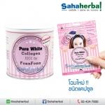 Pure white collagen by fonnfonn คอลลาเจนฝนฝน SALE 60-80% ฟรีของแถมทุกรายการ