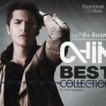 ชิน ชินวุฒ ชุด Best Collection CD