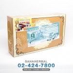 ครีมถุงทอง Freshy Face Gold Set SALE 60-80% ฟรีของแถมทุกรายการ