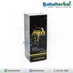 DoubleMaxx Serum ดับเบิ้ลแม็กซ์ เซรั่ม SALE 60-80% ฟรีของแถมทุกรายการ