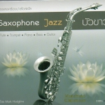CD, Mark Hodgkins - Saxophone Jazz บัวขาว