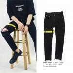 กางเกงยีนส์ Sty.off-white [DENIM-19] -ระบุไซต์-
