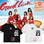 เสื้อยืด AOA Good Luck Number -ระบุสี/ไซต์/สมาชิก
