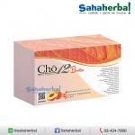 Cho12 Bootta โช ทเวลฟ์ บูตต้า SALE 60-80% ฟรีของแถมทุกรายการ ผงชงดื่ม รสพีช