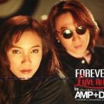 แอม & ดา ชุด Forever Love Hits Amp Saowaluk & Da Inca
