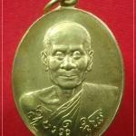 (โชว์)เหรียญ(ไจยะเบงชร) เนื้อทองจังโก๋ ครูบาอิน อินโท วัดฟ้าหลั่ง จ.เชียงใหม่#New#
