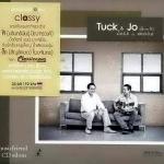 tuck & jo - Less is More ตั๊ก กะ โจ้ นรินทร์พันธุ์ ปัณทรวงศ์(โจ้)+สัญลักษณ์ โฆษจันทร(ตั๊ก)