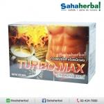 Turbo Max Coffee กาแฟ เทอร์โบ แม็กซ์ SALE 60-80% ฟรีของแถมทุกรายการ