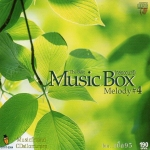CD,The best Music Box melody 4