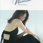 CD,นันทิดา ชุด Best of Nantida 40th Anniversary