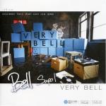 เบล สุพล พัวศิริรักษ์ - Very Bell Bell Suphol