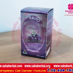 ausway grape seed ออสเวย์ เกรพซีด 36000mg SALE 60-80% ฟรีของแถมทุกรายการ