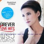 แพรว คณิตกุล Praew Kanitkul ชุด Forever Love Hits DVD Karaoke