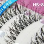 HS-8# ขนตาเอ็นใส (ขายปลีก) เเพ็คละ 10 คู่ ขายยกเเพ็ค