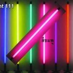 ไฟงานวัด LED สีชมพู (ไฟนิ่งไม่กระพริบ), หลอด T8 สี