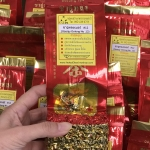 ชาอูหลงเบอร์ 12 (บรรจุซองฟลอยด์สูญญากาศ)