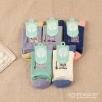 ถุงเท้าแฟชั่น socks (พร้อมส่ง)