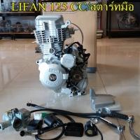 ร้านTSM ENGINE