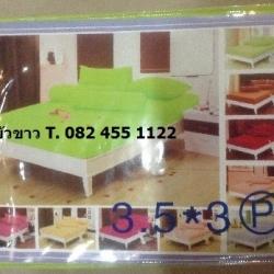 ผ้าปูที่นอน สีพื้น เกรดB 3.5ฟุต 3ชิ้น คละสี ชุดละ 115 บาท ส่ง 40ชุด