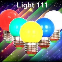 หลอดปิงปอง LED 3w ขั้ว E27 หลอดสี