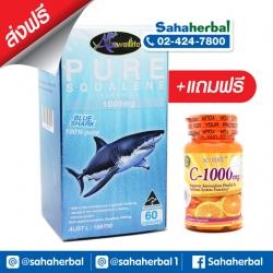 AuswellLife Pure Squalene 1000 mg น้ำมันตับปลาฉลาม SALE ส่งฟรี มีของแถม มากมาย