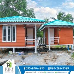 บ้านน็อคดาวน์ ทรงปั้นหยา บ้านแฝด 4*6 เมตร + 3*4 เมตร (2ห้องนอน 3ห้องน้ำ 1ห้องนั่งเล่น)