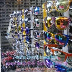 แว่นตา-1