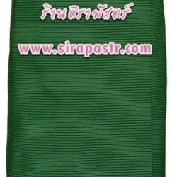 """ผ้าถุงป้ายข้าง-สีเขียว (เอวใส่ได้ถึง 34"""") *รายละเอียดในหน้าสินค้า"""